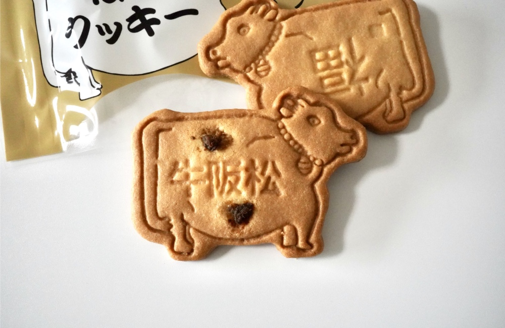 松阪牛クッキー(お肉)