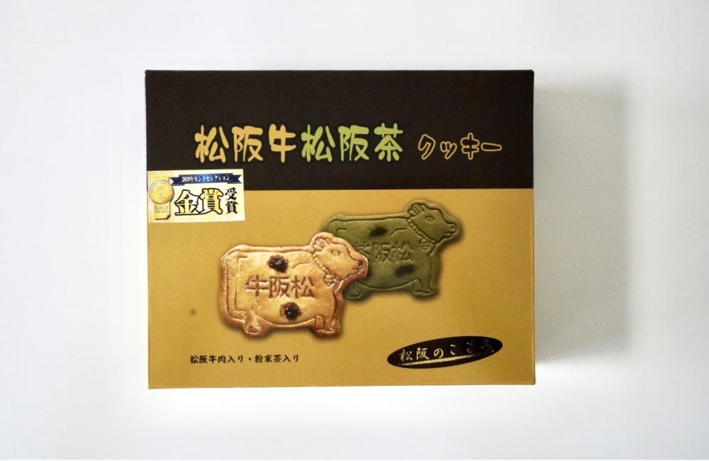 松阪牛クッキーパッケージ