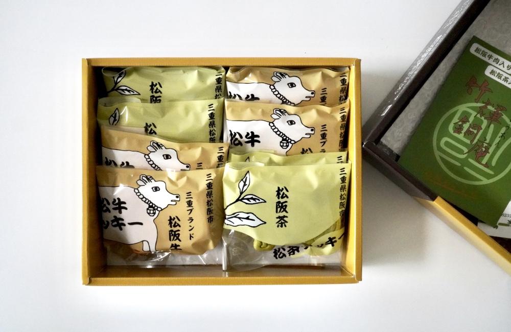 松阪牛クッキー8個入り