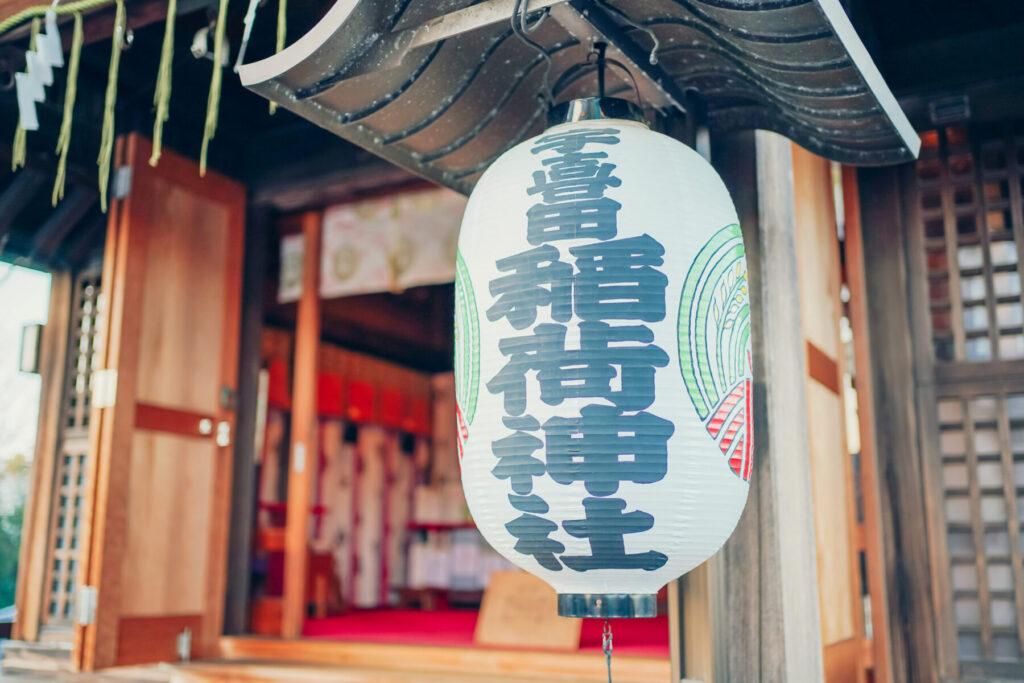 宇喜多神社